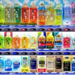 How to Increase Vending Machine Sales